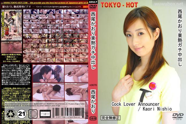 Tokyo Hot [n0676]