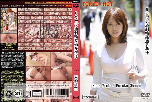 Tokyo Hot [n0548]