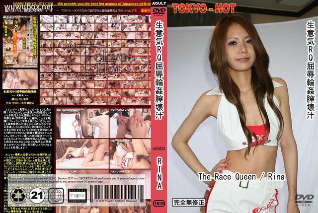 Tokyo Hot [n0500]